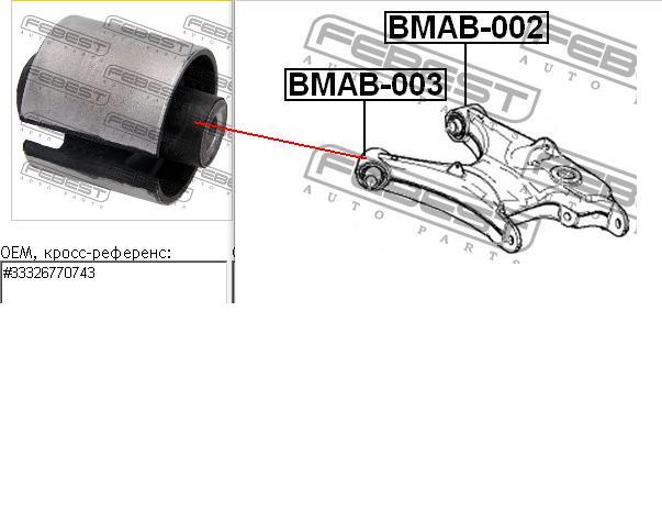 пыльник шруса наружный bmw x5 3.0d № 31607545108 купить в украине