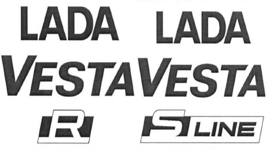 Появились данные оновых модификациях седана Лада Vesta