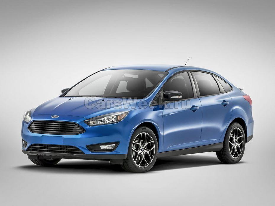 Российские Ford Focus стали меньше бояться дождя и грязи