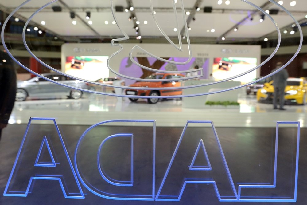 «АвтоВАЗ» презентует безусловно новый концепт-кар наМосковском автомобильном салоне