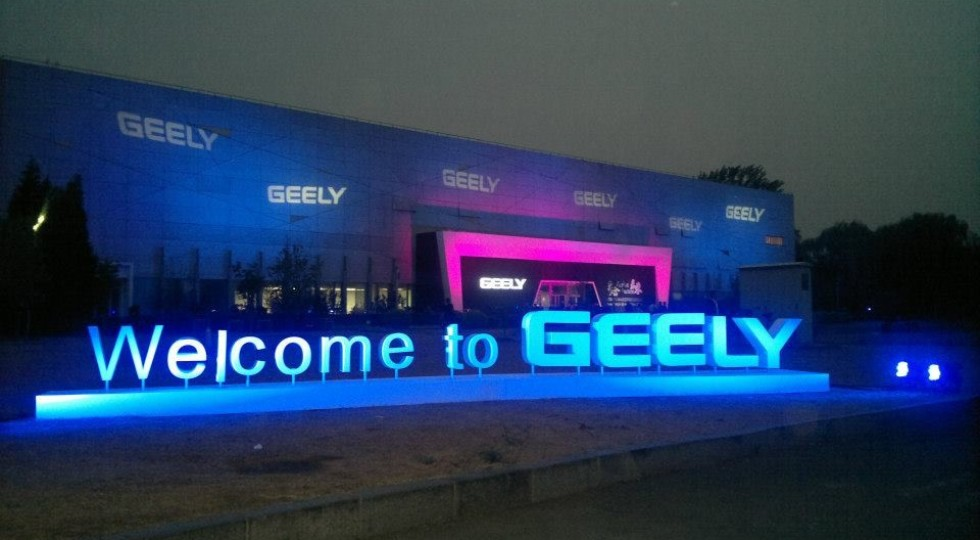 Geely приобретёт контрольный пакет акций поставщиков Proton Лотус