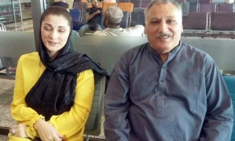 Nawaz Sharif's wife discharged from London hospital after surgery