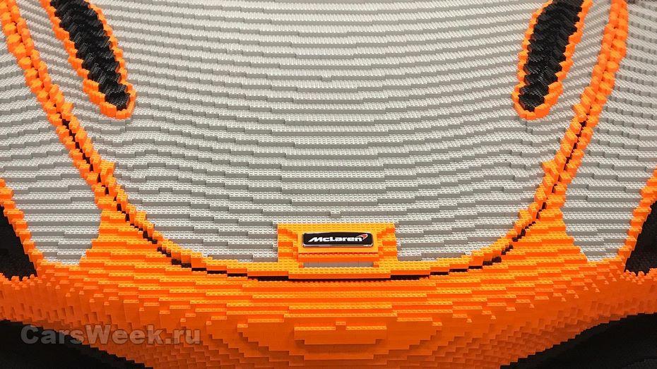 Мак Ларен привезёт вГудвуд полноразмерное купе 720S из300 000 кубиков Lego