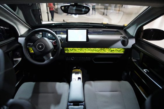 ВГермании показали электромобиль ссолнечными батареями