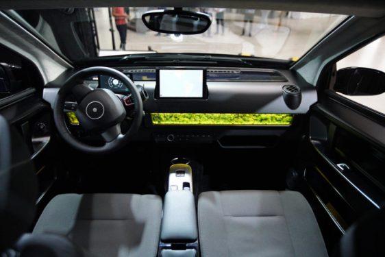 1-ый вмире бюджетный электромобиль насолнечных батареях— Sono Motors Sion