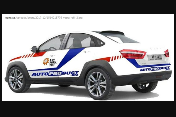 «Заряженную» версию Лада Vesta Rally Sprint снабдят форсированным агрегатом