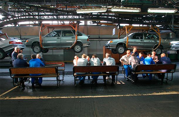 Волжский автомобильный завод иGM-АвтоВАЗ уходят вкорпоративные отпуска