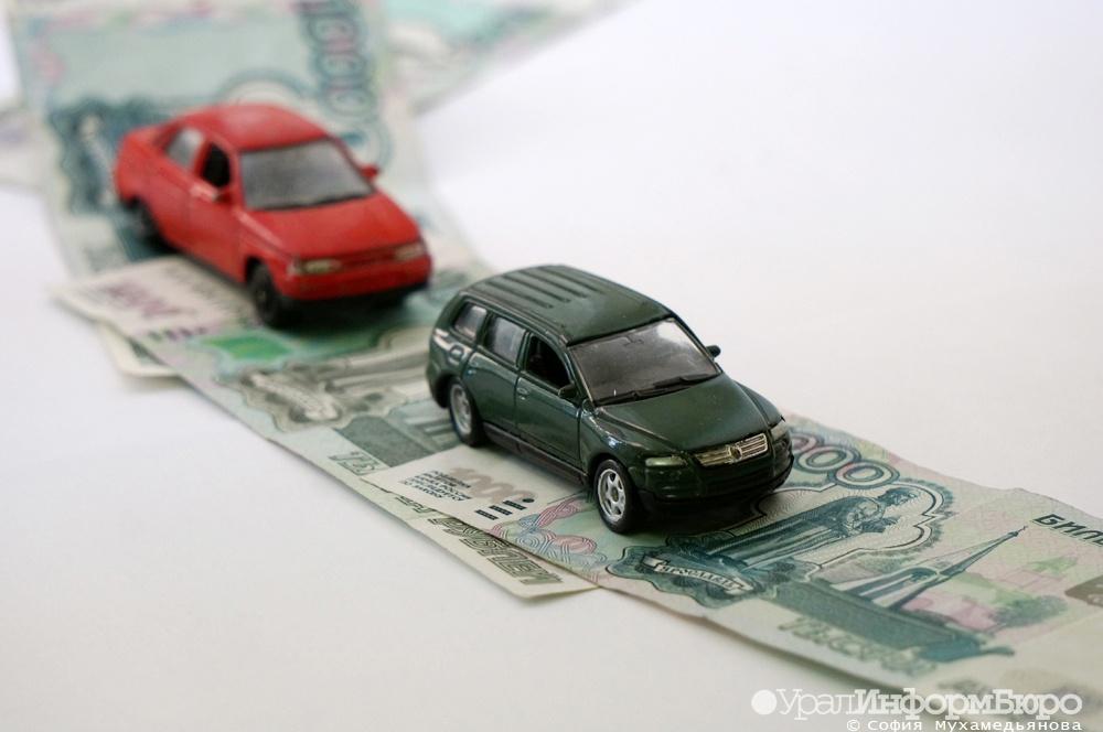 Страховые агенты привели топ-10 самых убыточных авто поОСАГО