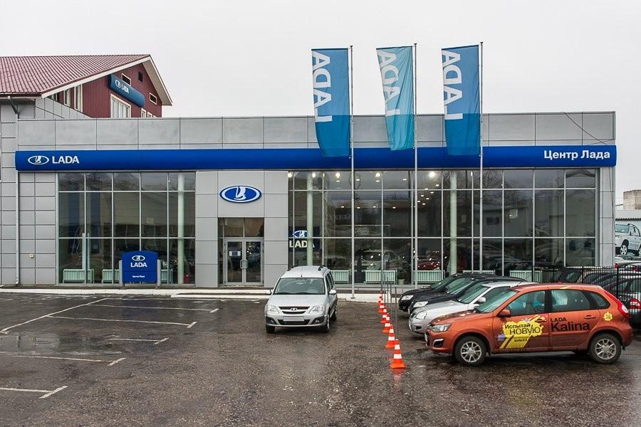 «АвтоВАЗ» открыл новый дилер-центр Лада в Республики Беларусь