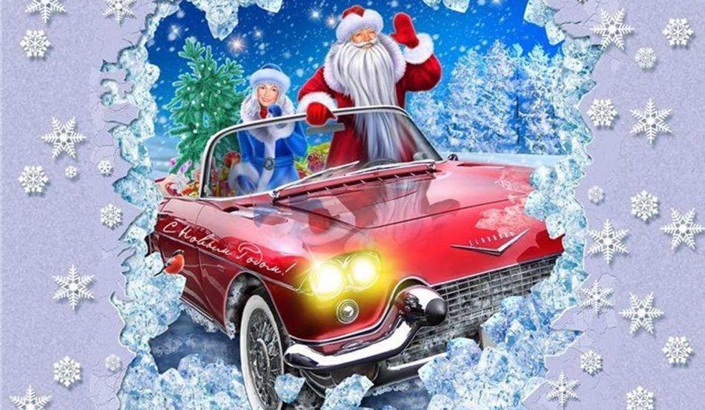 ВБрянске пройдет конкурс налучшее новогоднее украшение автомобиля