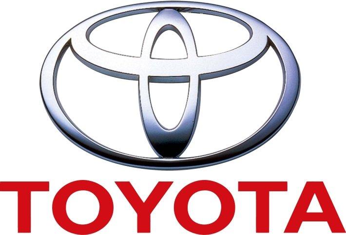 Тойота откажется отавто сДВС впользу электромобилей к 2050г.