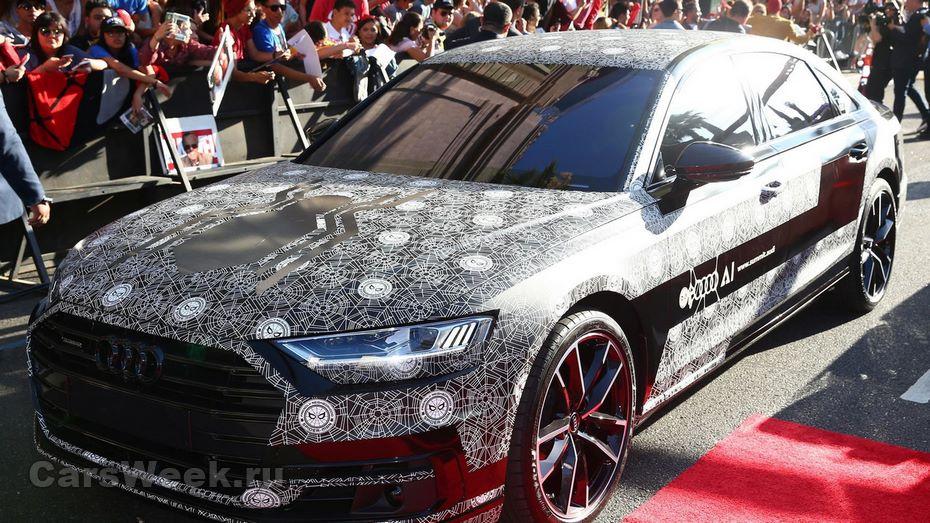 Audi A8 продемонстрирован новый