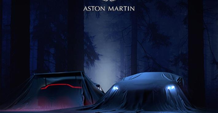 Новый Астон Мартин Vantage покажут 21ноября