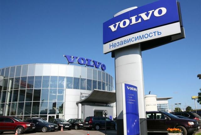Компания Вольво прекращает дилерские отношения с«Независимостью»