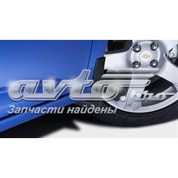 Фото: Бризковики передні, комплект Chevrolet Aveo