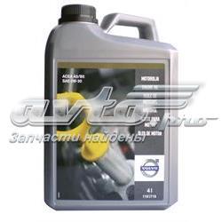 масло моторное 0w-30 1161719
