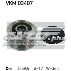 шкив генератора  VKM03407