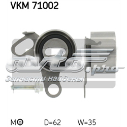 натяжитель ремня грм  VKM71002