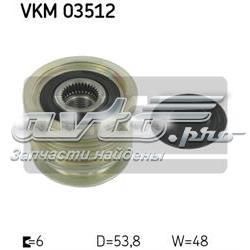 шкив генератора  VKM03512