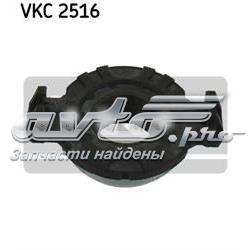 подшипник сцепления выжимной  vkc2516