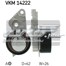натяжитель ремня грм  VKM14222