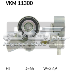 ролик натягувача ременя грм  VKM11300