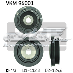 шкив коленвала  VKM96001