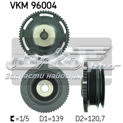 шкив коленвала  VKM96004
