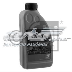 масло моторное полусинтетическое 32931