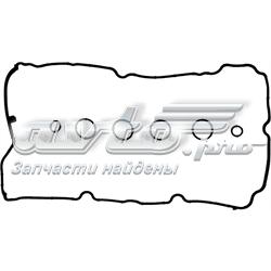 Фото: Прокладка клапанной крышки двигателя Citroen C4