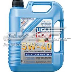 Ликвид Молли масло моторное 5w-40 8029
