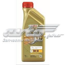 Кастрол масло моторное  150DE4
