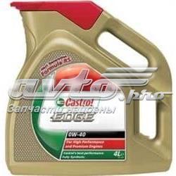 Кастрол масло моторное  150DA1