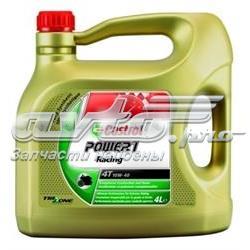 масло моторное 10w-50 157E4C
