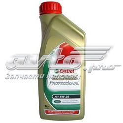 Кастрол масло моторное  150DE7