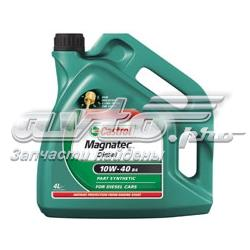 Кастрол масло моторное  14F6C6