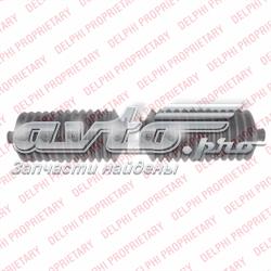пыльник рулевого механизма (рейки)  TBR4229