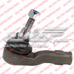 наконечник поперечной рулевой тяги  TA2452