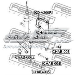 Фото: Сайлентблок заднього верхнього важеля Chevrolet Epica