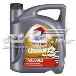 масло моторное 10w-50 157104