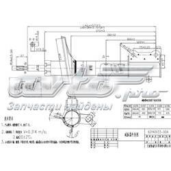 амортизатор задній, лівий  ST4854012490