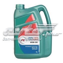 масло моторное 20w-50 313