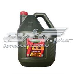 масло моторное 20w-20 2483