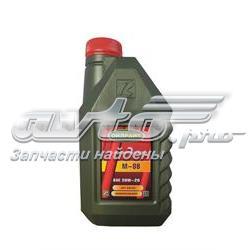 масло моторное 20w-20 2486