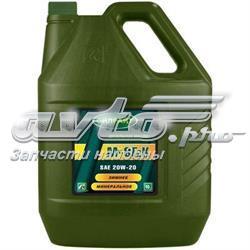 масло моторное 20w-20 2489