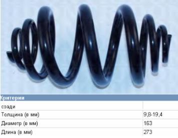 Пружины задние фольксваген транспортер сколько стоит машина фольксваген транспортер