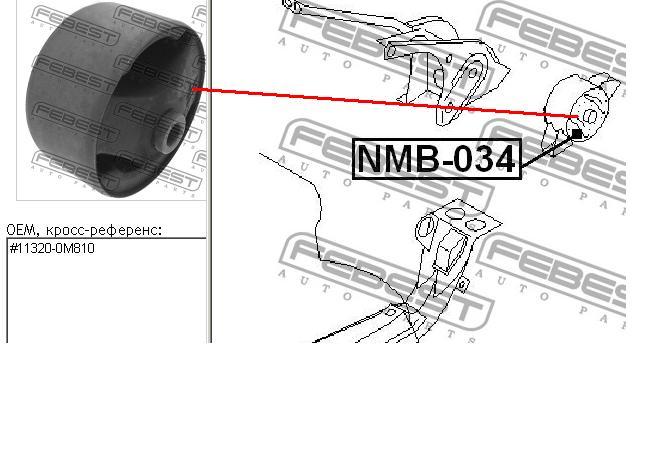 подушка двигателя nissan sunny y10