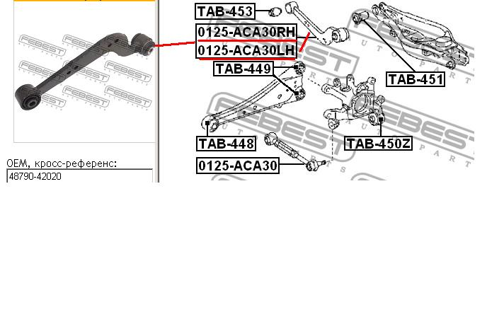 рычаг задней подвески поперечный передний toyota rav4