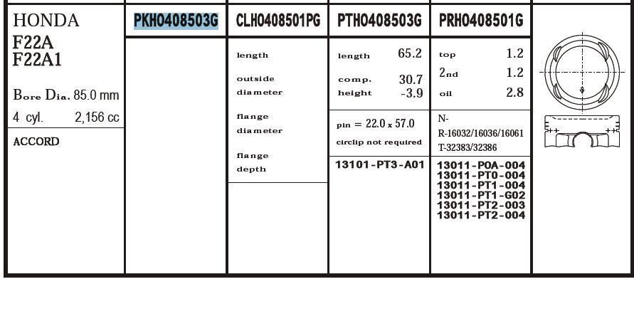 поршень (комплект на мотор), 2-й ремонт (+0,50)  PKHO408503G020