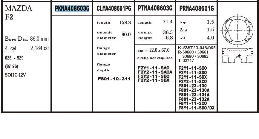поршень (комплект на мотор), std  PKMA408603GSTD